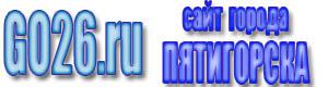 Logo for Сайт города Пятигорска